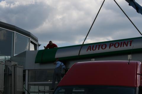 Adekaverkleidung-Annaberg-Skoda-Autohaus-3.jpg